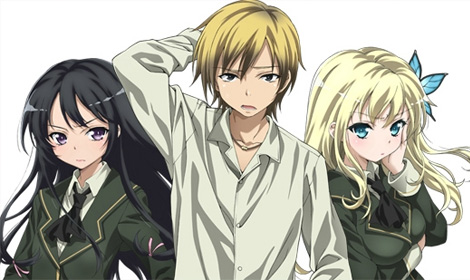 news-haganai-2nd-season