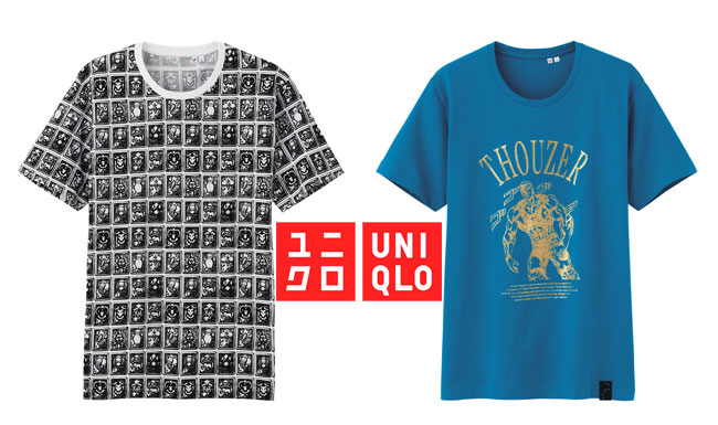Limited Saint Seiya & Fist of the North Star Shirts Promo from Uniqlo