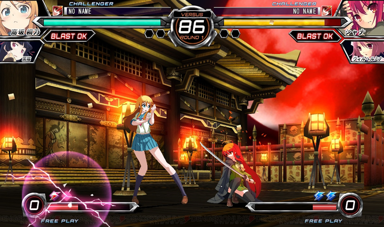 dengeki-bunko-fighting-climax-1