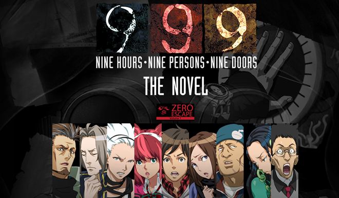 news-999-zero-escape-ios