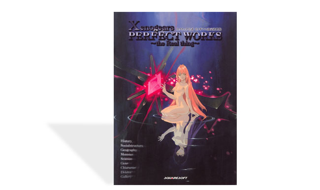 Xenogears Perfect Works to be rereleased March 2014