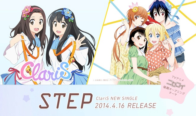 claris-step-tenth