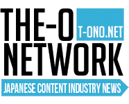The-O Network On
