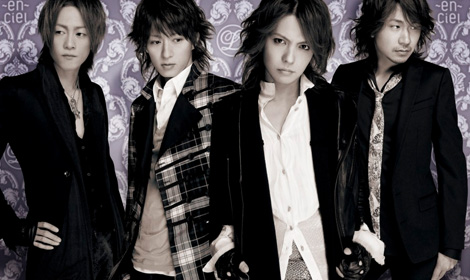 news larcenciel world tour vote
