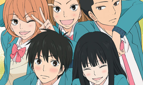 Kimi ni Todoke Season One (Blu-ray/DVD) Review