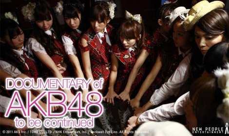 AKB48: To Be Continued (DVD) Review
