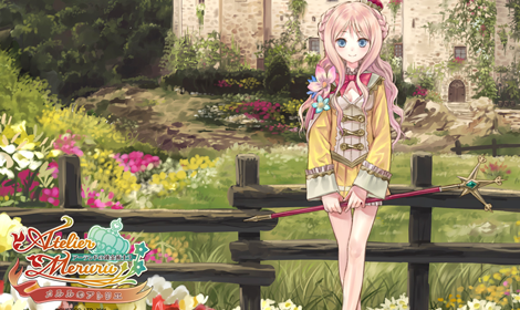 Atelier Meruru: the Apprentice of Arland (PS3) Review
