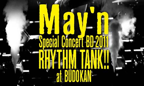 May'n Rhythm Tank!! BD Review