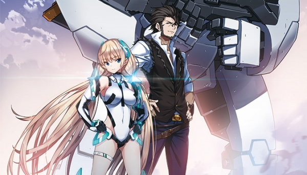 Expelled from Paradise (Movie) Review