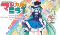 Hatsune Miku Magical Mirai 2013 to be Broadcast in Los Angeles and New York on August 31st