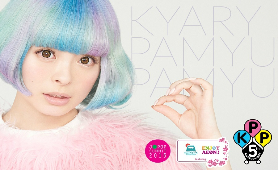 KYARY PAMYU PAMYU to Perform at J-POP Summit in San Francisco